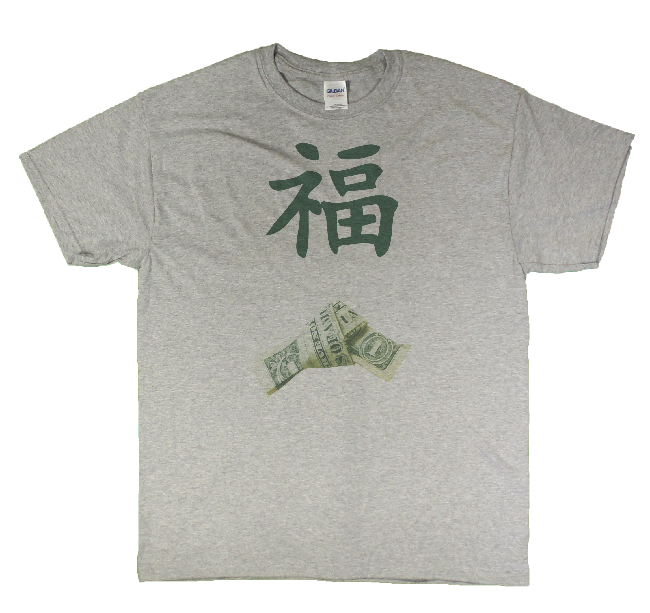 Lucky Chinese Symbol And Folded Dollar Bill Mens T Shirt Sizes